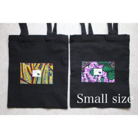 Kitenge bag ( SMALL )