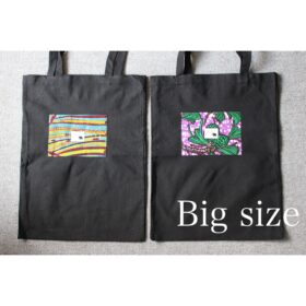 Kitenge bag ( BIG )